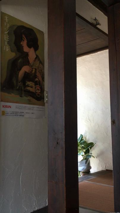 ゲストハウス&定食屋うしおの写真・動画_video_1055