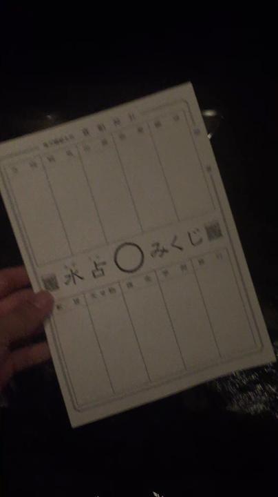 貴船神社の写真・動画_video_1088