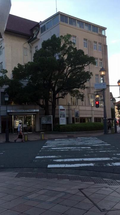 宝塚ホテルの写真・動画_video_1263