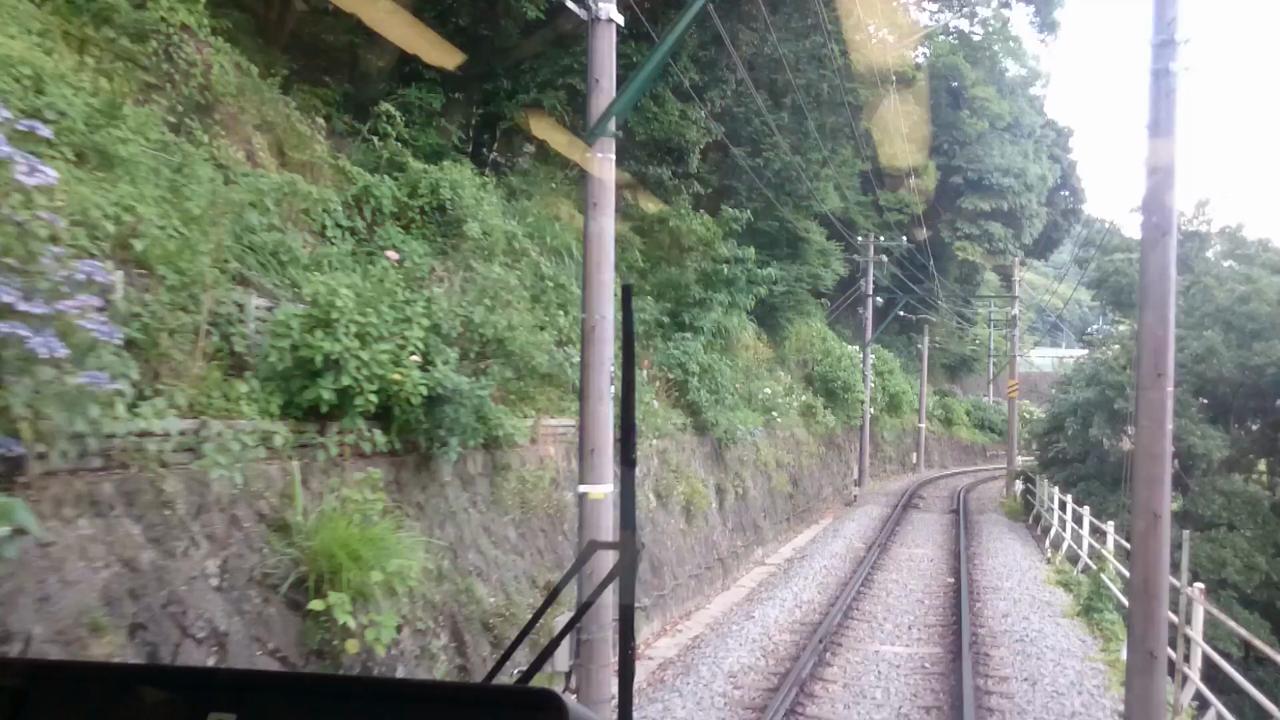 箱根湯本駅の写真・動画_video_2162