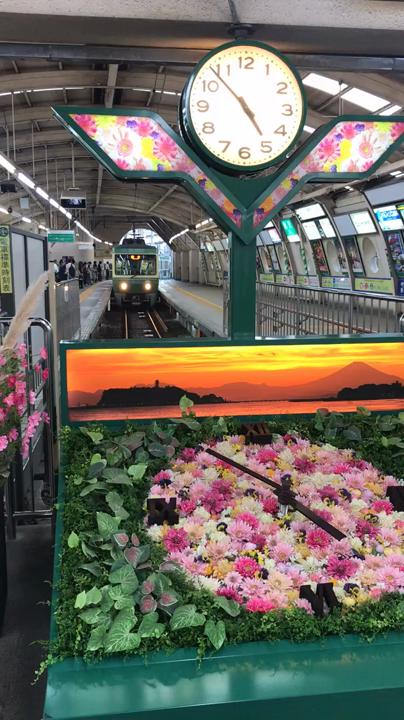 江ノ島電鉄(株) 鉄道部藤沢駅の写真・動画_video_2510