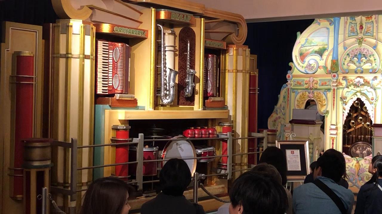 ザ・ミュージアムオルゴール演奏会①