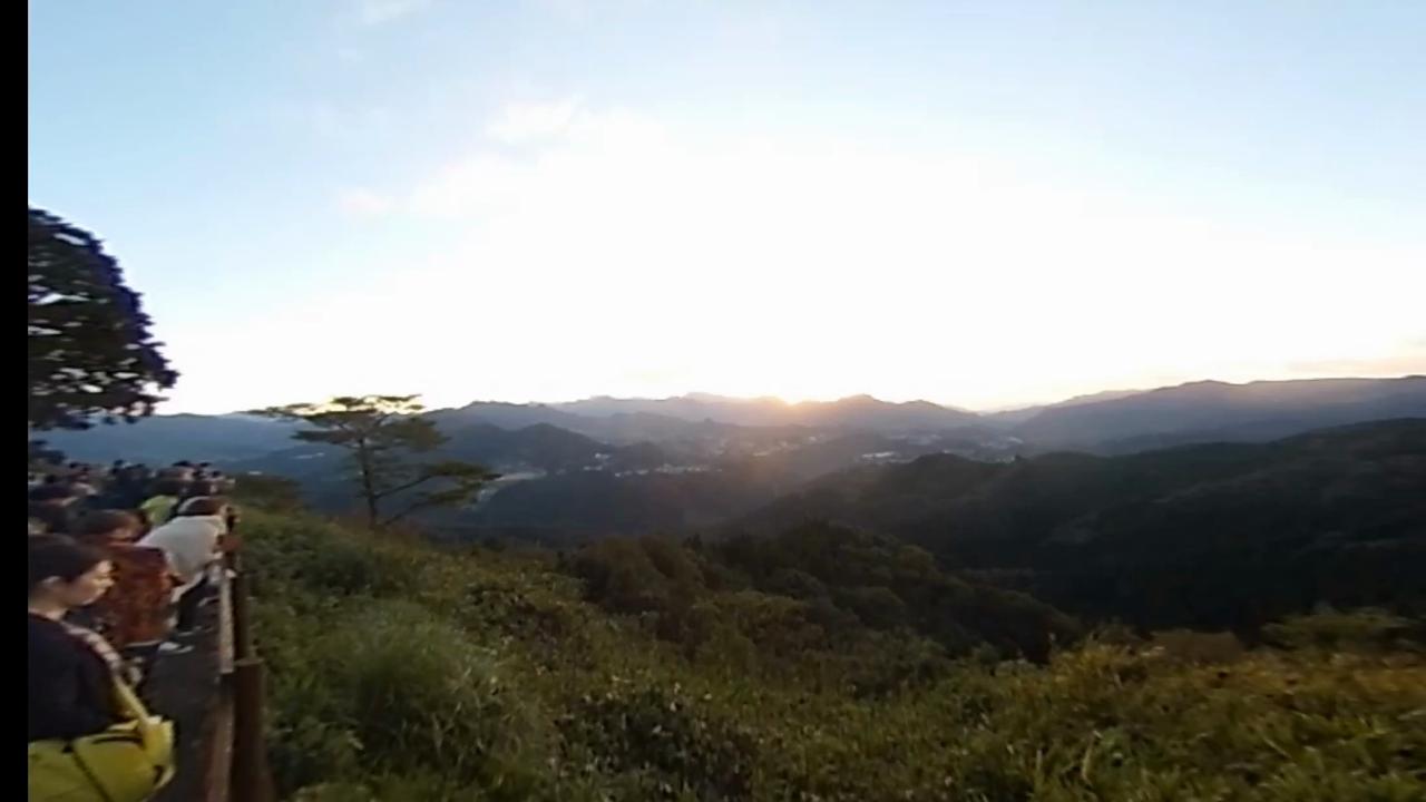 国見ヶ丘展望台 日の出の瞬間 360度写真