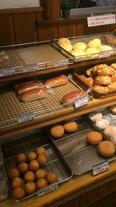 たくさんのふわふわパン