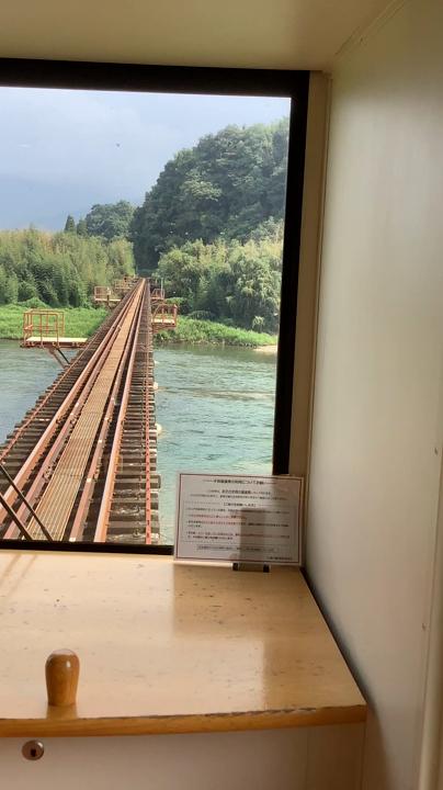 球磨川第4橋梁
