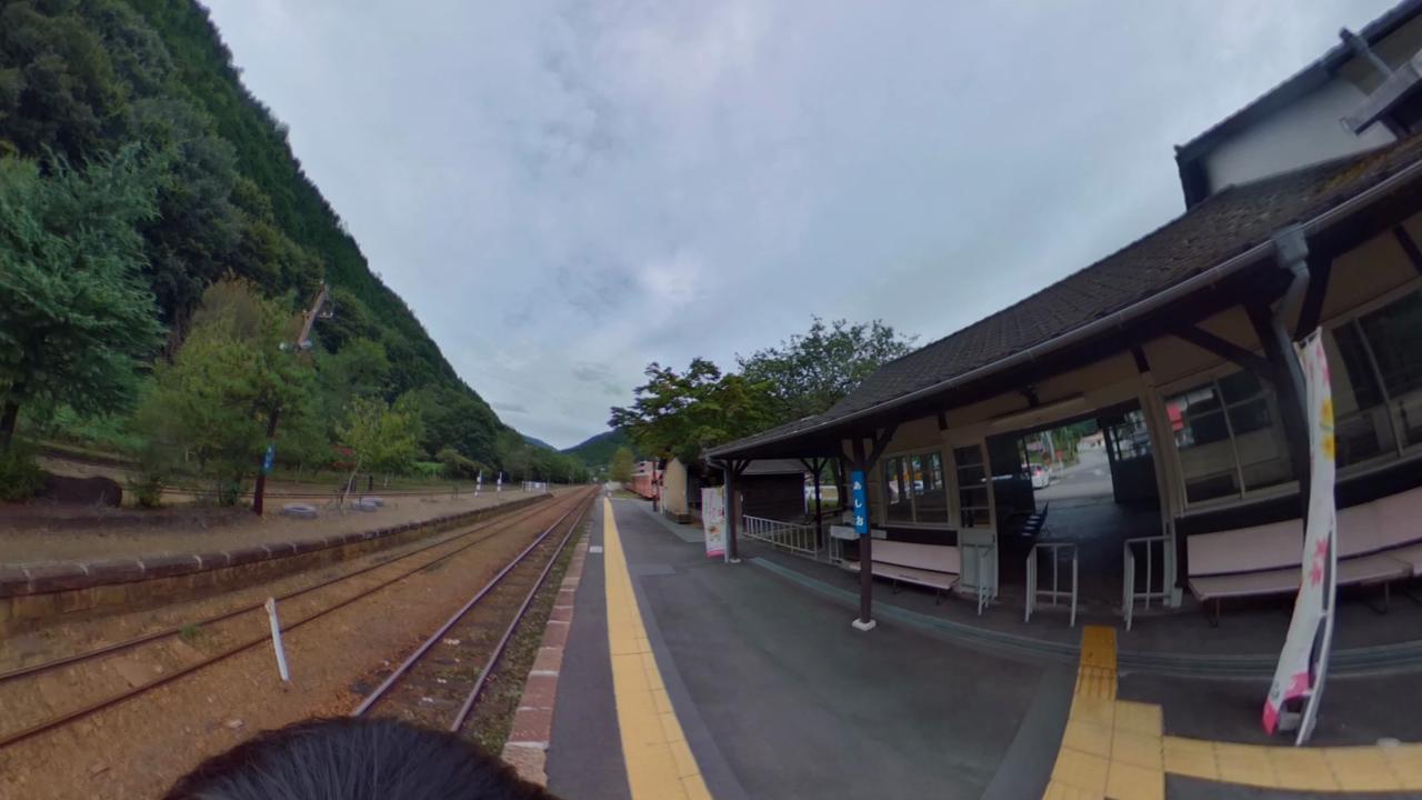 足尾駅 ホーム 360°写真
