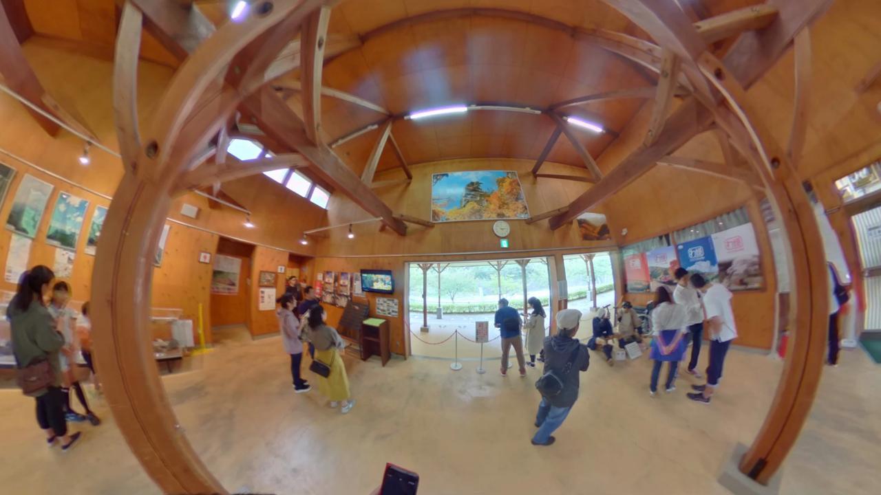 足尾銅山 トロッコ乗り場 360°写真
