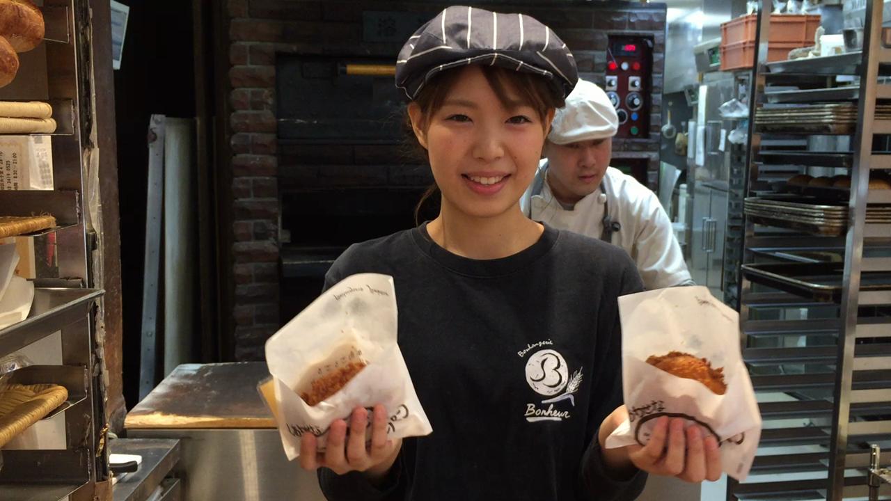 ブーランジェリー ボヌール (Boulangerie Bonheur) 三軒茶屋店の写真・動画_video_396