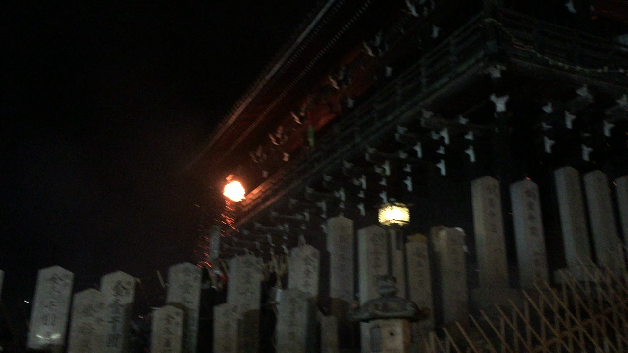東大寺二月堂の写真・動画_video_879