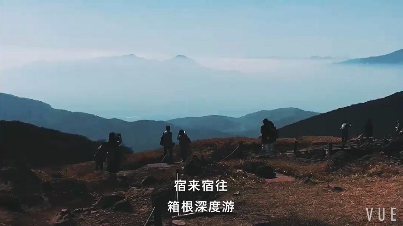箱根・駒ケ岳ロープウェーの写真・動画_video_1030