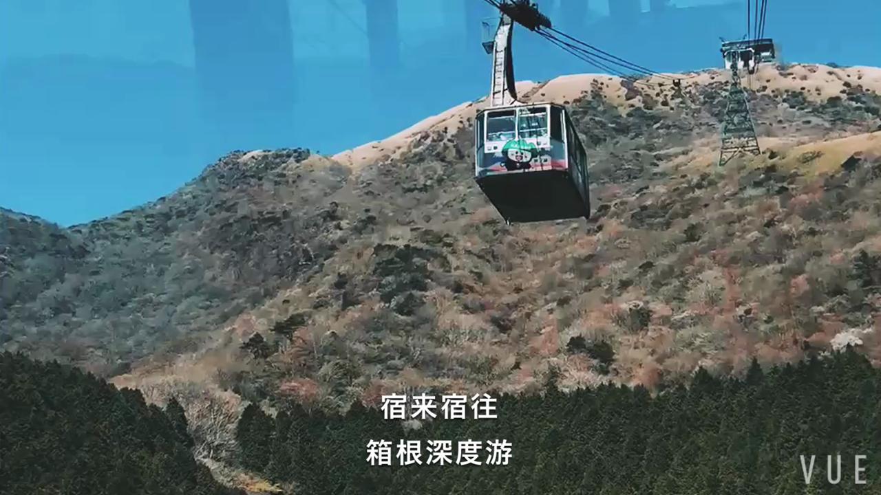 箱根・駒ケ岳ロープウェーの写真・動画_video_1031