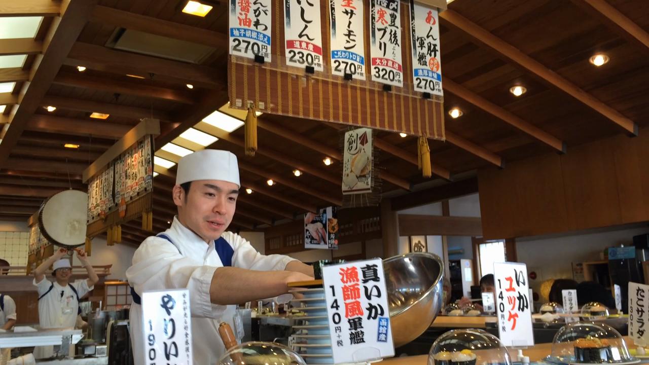 回転寿司なごやか亭北野店