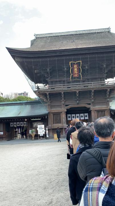 筥崎宮の写真・動画_video_1348