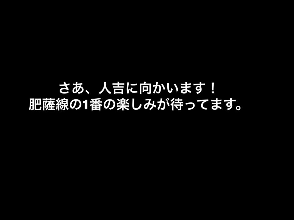 観光列車 いさぶろう号/しんぺい号
