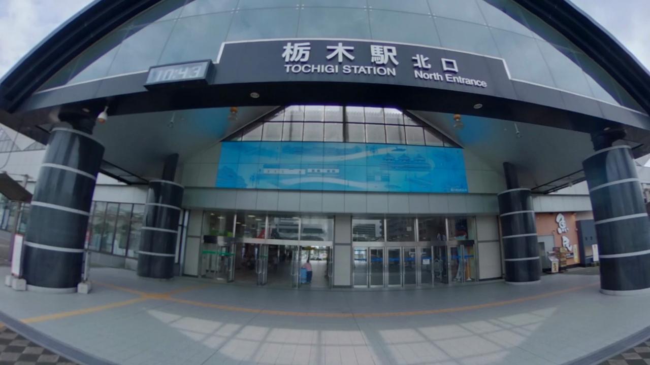 栃木駅の写真・動画_video_1578