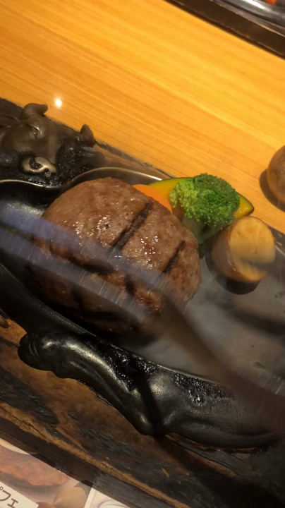 炭焼きレストランさわやか 御殿場インター店