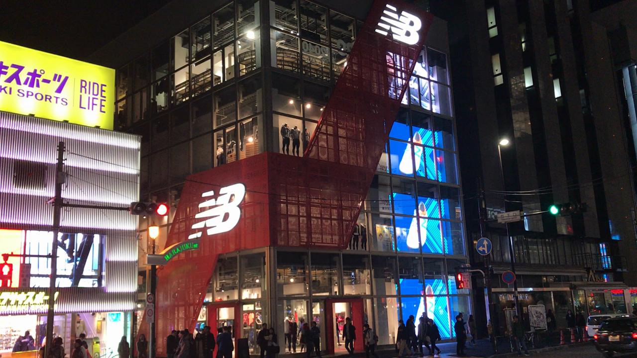 ニューバランス東京
