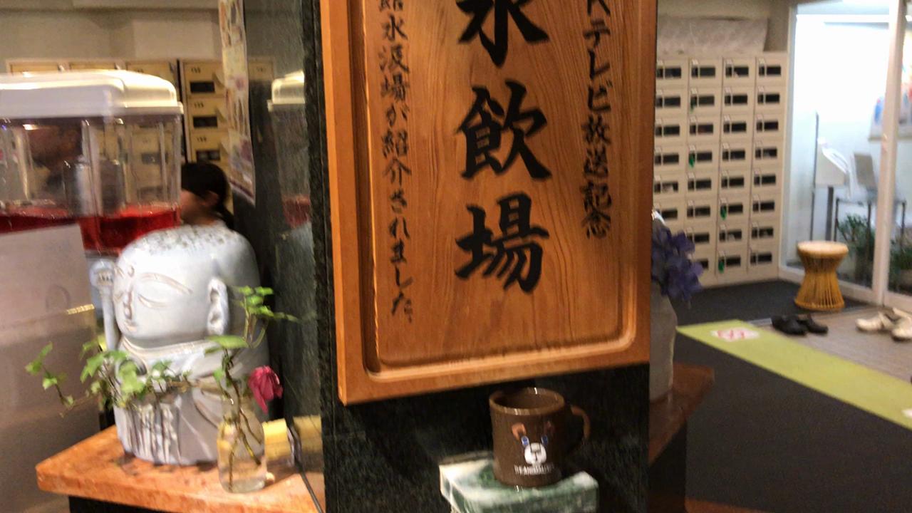 神戸クアハウスの写真・動画_video_442