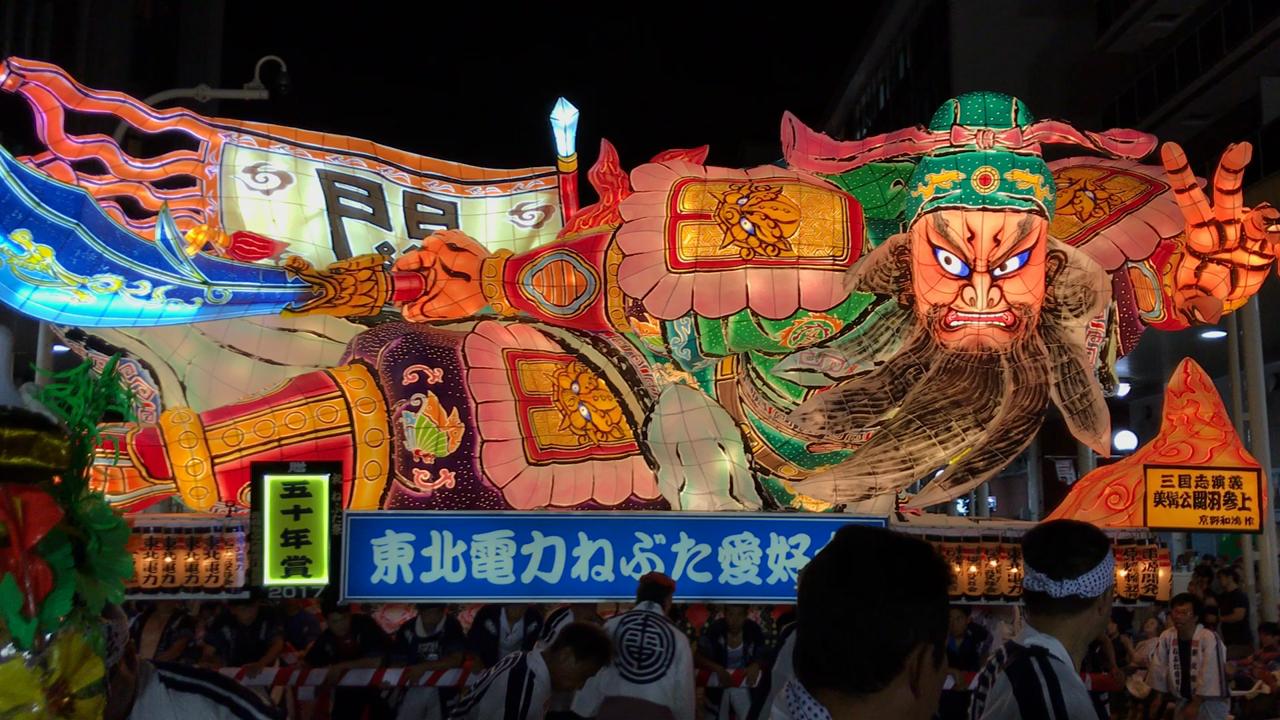 青森ねぶた祭の写真・動画_video_593