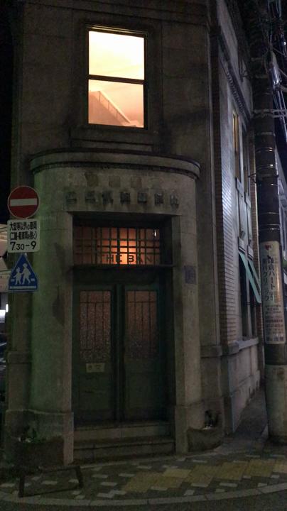 【閉店→復活!】THE BANK